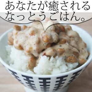 ふわふわやさしい いいなっとう80g×5 高千穂納豆!! お取り寄せ 納豆 国産納豆 大粒 手作り おいしい 美味しい ふわふわなっとう5個