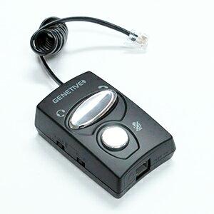 電話用ヘッドセットの切替器(電話ヘッドセット切り替えスイッチ) Genetive GT-103
