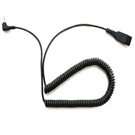 電話機ヘッドセット端子用QDカールコード(φ2.5mm 3極)C25GC (8800-00-46)、Genetive / Jabra製ヘッドセット用