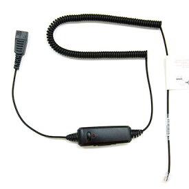 スマートコントロールケーブル GT1200VC、8段階の切替、結線を8パターン切替、結線8チャンネル、8段階の極性セレクター、Genetive/Jabra GN 1200 CC(88011-99)と同等品