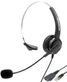 GENETIVE HY108N 電話ヘッドセット 片耳、国内正規品、コールセンター ヘッドセット、固定電話 ヘッドセット、業務用ヘッドセット、電話会議用 ヘッドセット、ビジネスホン、NTT、NEC、サクサ、パナソニック、ナカヨ、Cisco、スマートフォン