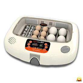 ビッグママ20 全自動孵卵器(ふ卵器・ふ化器)
