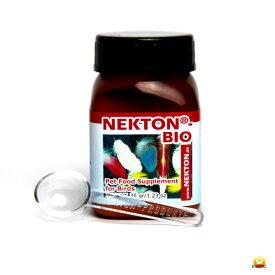 ネクトンBIO 35g 成長期・換羽期用