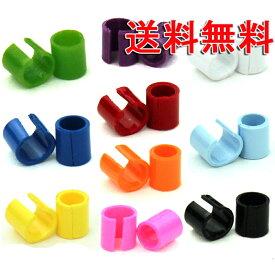 セロ環・セルロイド製割り環10個 各種10色【4.5mm】