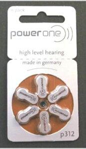 補聴器電池 PR41(P312)