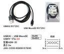 COMON(カモン) USB A-USB Micro(B)2.0ケーブル 2m [ABM-20]
