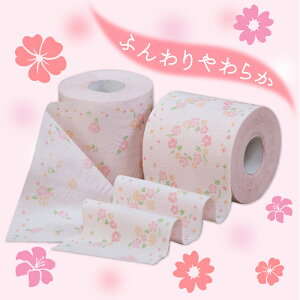 トイレットペーパー柄花柄のプリントプリント花束シングルまとめ買いピンク96ロール再生紙100%地球にやさしいフローラルの香り長持ちシングル