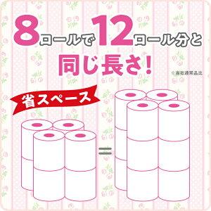 トイレットペーパーダブル/ローズアーチ/ダブル/64ロール