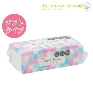 花束ハンドタオル/200組/50パック/ピンクリボン