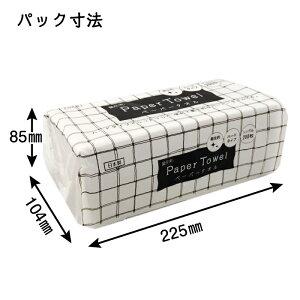 花束/ハード/ペーパータオル/200枚/48パック/ハンドタオル