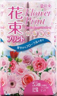 トイレットペーパーダブルプリント花束(ピンク)12ロール×8/ダブル