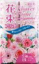 トイレットペーパー ダブル まとめ買い プリント花束 ピンク 96ロール/トイレットペーパーダブル 牛乳パック・再生紙…