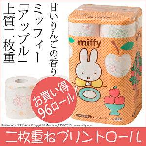 トイレットペーパーミッフィー/プリントロール/りんごの香り/ダブル(96ロール)