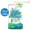 トイレットペーパー 柄 Hanataba グリーンブリーズ トイレットロール ダブル まとめ買い 96ロール パルプ100% 森林浴 …