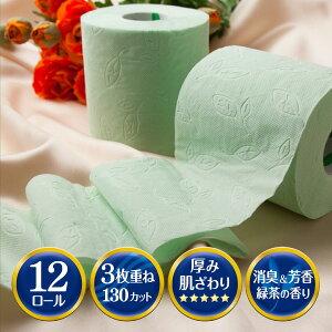 トイレットペーパープレミアム緑茶の力12ロール×4パック/トリプル/48ロール