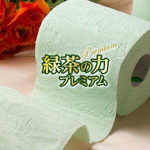 トイレットペーパープレミアム緑茶の力12ロール×4パック/トリプル/48ロール緑茶力で消臭!独自のリーフエンボスでソフトな肌ざわりのトイレットペ−パ−
