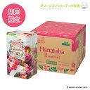 【初回限定価格】Hanataba トイレットペーパー 柄 プレミアム 日比谷花壇プロデュース 48ロール (12ロール×4パック) …