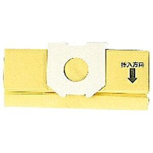 日立 クリーナー用お店パック 10枚入りSP-15C