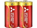 【法人様限定・代引不可】三菱 アルカリ乾電池・単1 10本セット(2本入パック×5) LR20GD/2S 5P