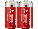 【法人様限定・代引不可】三菱 マンガン乾電池(赤)・単1 20本セット(2本入パック×10) R20PD/2S 10P
