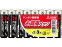 【法人様限定・代引不可】三菱 マンガン乾電池(黒)・単3 40本セット(8本入パック×5) R6PUD/8S 5P