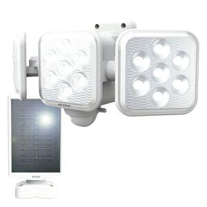 ライテックス LED センサーライト ソーラー 5W×3灯 フリーアーム式 S-330L