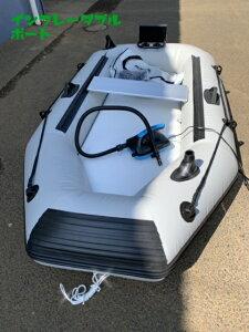 ゴムボート PVC製 モーターマウント付 リペアキット 収納袋付 2人乗り インフレータブル エアーフロア 船外機3馬力まで対応 新品