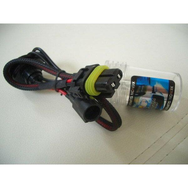 6000K 作業灯専用 H3紫外線カットバルブ(UVカットバルブ)採用