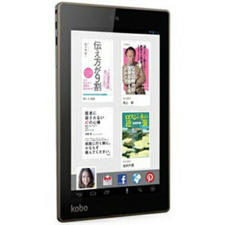 kobo Arc 7インチ 64GB 電子ブックリーダー W 黒or白 新品