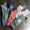 微型普拉♪/手感享用的/基本的亚麻布短袜,ecoloco,1520SS0306,jp+,z+,Linen,r08a,
