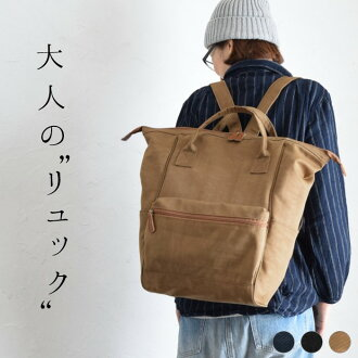 It is coupon ☆ bag light weight macroscale Kuchihiro original e+ z+ earth_eco_loco / backpack day pack 1820SS0614,r06b, in a review after vintage nylon genuine leather errand rucksack L / arrival at comfort which fully enters though I am pretty
