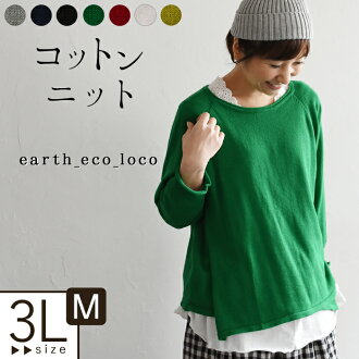 Size Ms,Ls,LL,3L, /earth_eco_loco which coupon ☆ adult natural cotton 100 e+ original tops have a big in a review after cotton knit forward lap crew neck pullover / arrival at, lady's cotton cotton spring and summer winter 1920SS0109,r01a, x03,
