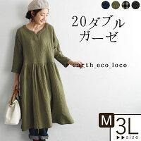 https://image.rakuten.co.jp/auc-ecoloco/cabinet/shirts/double20.jpg