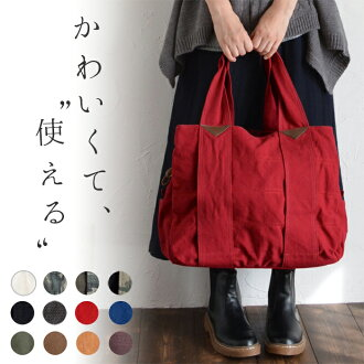 A Mothers bag / baggage carrier is pretty reliable ☆, too, and is a review after arrival at macroscale; in the natural mom commuting attending school bag bag A4 genuine leather four season of coupon ☆ bag adult e+ / mother bag canvas bag canvas tote bag