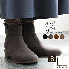 セール! ペコスブーツ 靴 シェイクインクローク カエルマーク ショートブーツ /アンクルブーツ かわいい スウェード スエード 大人 ナチュラル 大きいサイズ 小さいサイズ ローヒール Sm,Ms,Ls,LL, z+/ 秋 冬 レディース 1820AW1109, q4, q0,