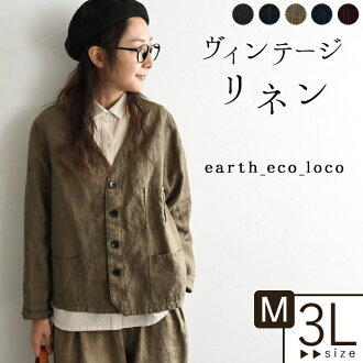 Size Ms,Ls,LL,3L, earth_eco_loco which are big in a review after jacket linen 100% vintage linen / arrival at in winter in coupon ☆ no-collar light outer adult natural e+ original spring and summer, / Lady's hemp 1920SS1227, x01,r12d,