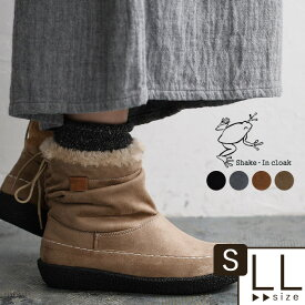 ショートブーツ 靴 シェイクインクローク カエルマーク 裏ボアブーツ /アンクルブーツ かわいい 大人 ナチュラル 大きいサイズ 小さいサイズ ローヒール Sm,Ms,Ls,LL, z+/ 秋 冬 レディース 1820AW1130,r11d,