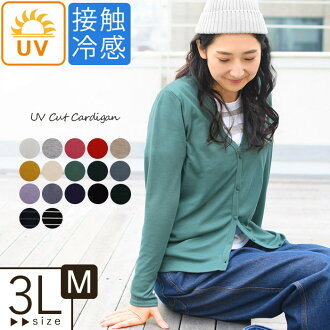 Size natural tops Ms,Ls,LL,3L which prevention of cardigan UV cut contact feeling of cold V neck ultraviolet rays measures / slight wound loose air conditioner measures sunburn jacket long sleeves fashion has a big, / spring and summer Lady's 1920SS0301,