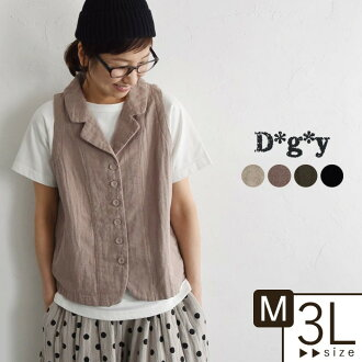 Best cotton hemp D*g*y ディージーワイ / gilet dual-layered fabric adult natural big size / hemp linen cotton cotton Lady's Ms,Ls,LL,3L, 1920SS0308,x02,r03b targeted for a coupon in the spring and summer,