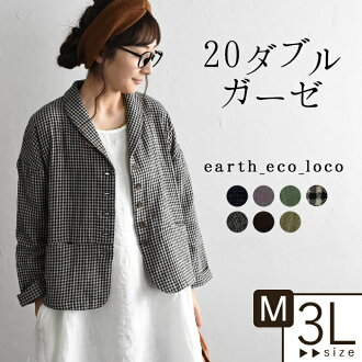 Double gauze jacket sponge gourd collar / 1920SS0215, x03, r02c targeted for a coupon softly lady's in size earth_eco_loco, e+ Ms,Ls,LL,3L which coupon ☆ cardigan outer adult natural has a big in a review after arrival at W gauze well, / cotton cotton sp