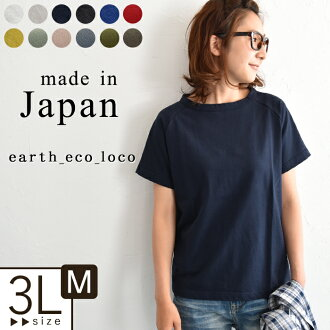 Cut-and-sew 16th person short sleeves raglan sleeves cut-and-sew / T-shirt Lady's cotton spacious cotton cotton tops jp+ e+ original Ms,Ls,LL,3L made in Japan in the spring and summer, earth_eco_loco,/ 1920SS0405,x03,r04a,