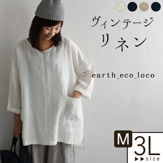 Size Ms,Ls,LL,3L, earth_eco_loco where coupon ☆ loose figure cover plain natural e+ original tops are big in a review after tunic linen 100% vintage linen pullover / arrival at, / spring and summer Lady's hemp linen 1920SS0321, x01, r03d,