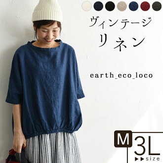 Size Lady's hemp Ms,Ls,LL,3L, x01, r03d which are big in a review after pullover blouse hem gathers vintage linen linen 100% / arrival at in coupon ☆ figure cover adult natural e+ original tops earth_eco_loco, 1920SS0321, / spring and summer,