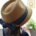 帽子 UV リボン ペーパーハット 麦わら帽子 UVカット/ つば広 日よけ 紫外線対策 ハット ストライプ 無地 大人 ナチ…