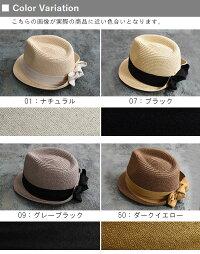 帽子UVリボンペーパーハット麦わら帽子UVカット/つば広日よけ紫外線対策ハットストライプ無地大人ナチュラルz+/レディース春夏1920SS0321,r03d,