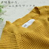 Cotton 100% tops figure cover adult natural so+ Ms,Ls relaxedly plain pullover SO[] cotton waffle dolman pullover / cut-and-sew, / cotton spring and summer Lady's 1920SS0321, x03,