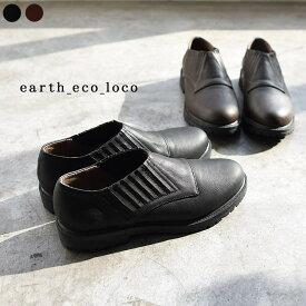 スリッポンシューズ サイドゴアシューズ 送料無料 /着後レビューでクーポン☆ マニッシュ 靴 フラットシューズ 履きやすい 大人 ナチュラル Sm,Ms,Ls,LL, e+ z+ レディース earth_eco_loco, /1920AW0719,r09d,