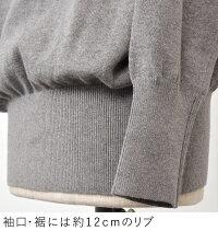 【予約】プルオーバー綿ニットカシュクールプルオーバーメルマガ読者様限定