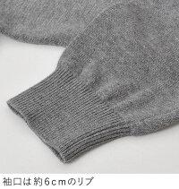 【予約】プルオーバー綿ニットボートネックプルオーバーメルマガ読者様限定