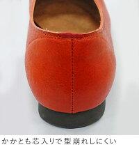 ぺたんこヒールと柔らかクッションで疲れ知らず大人の足元を可愛く飾るラウンドトゥ日本製パンプス♪【送料無料】バレーシューズVカット着後レビューでクーポン☆ローヒールフラットシューズSm,Ms,Ls,LL,e+z+jp+earth_eco_locos07a,